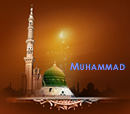 Prophet Muhammad A to Z